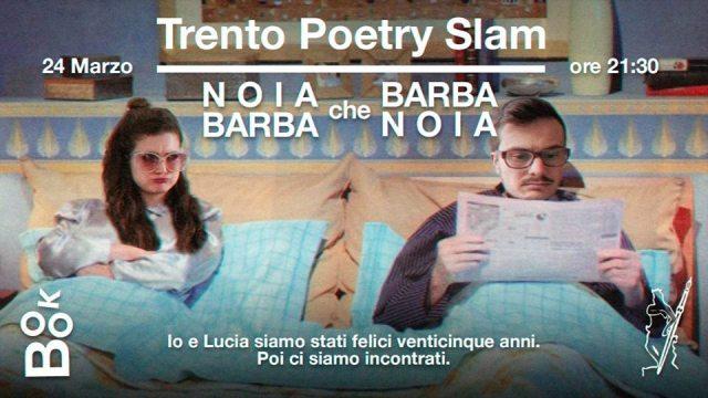 poetr